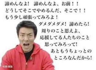 松岡修造さん07