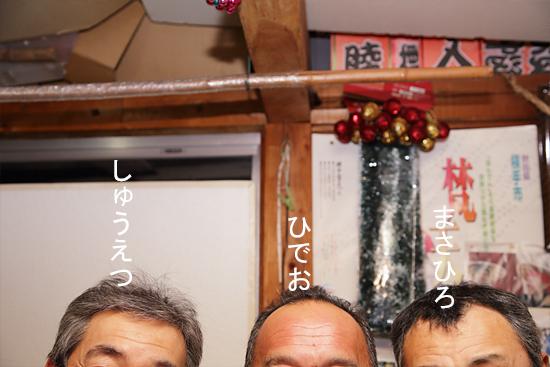2015_0208_14.jpg