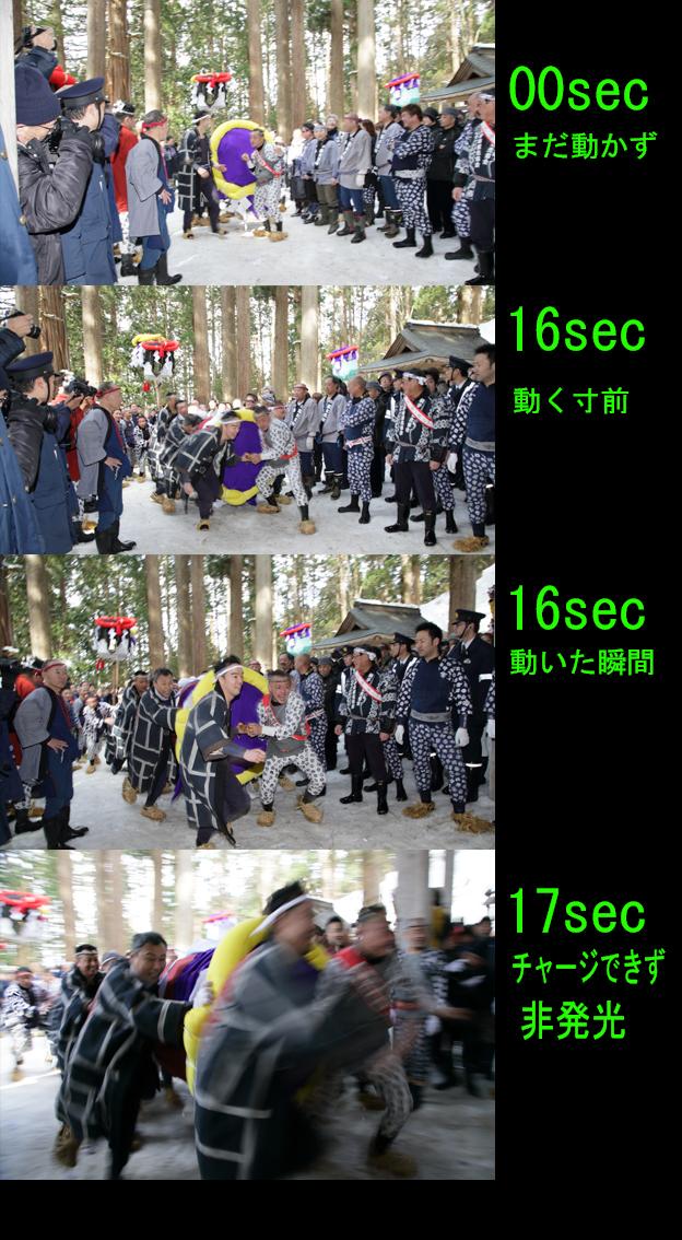 2015_0220_03.jpg