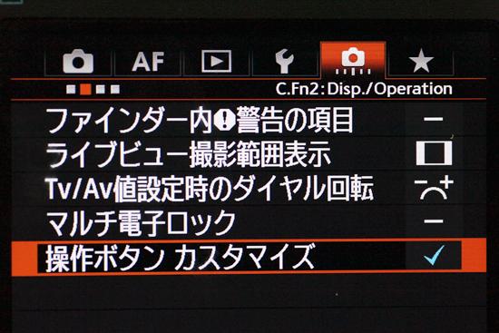 2015_0222_04.jpg