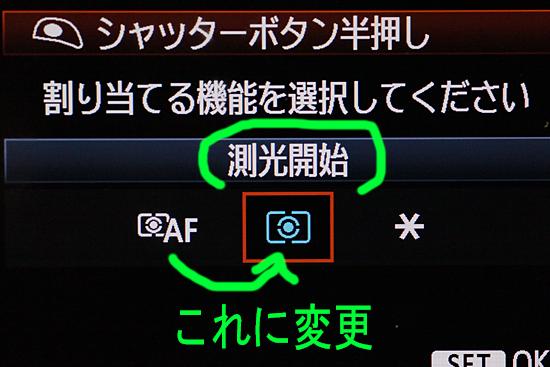 2015_0222_09.jpg