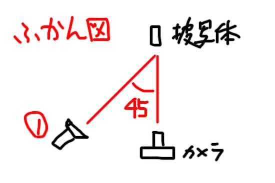 2015_0225re_03.jpg