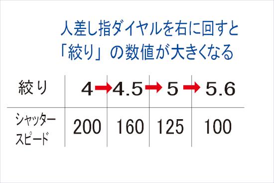 2015_0226_06.jpg