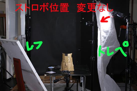 2015_0305_07.jpg
