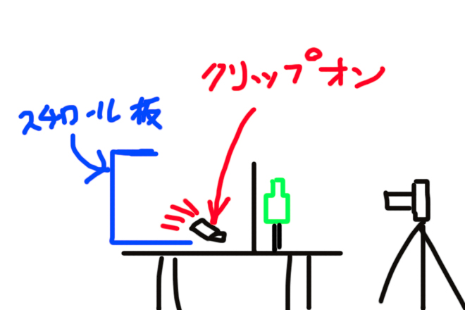 2015_0429_02.jpg