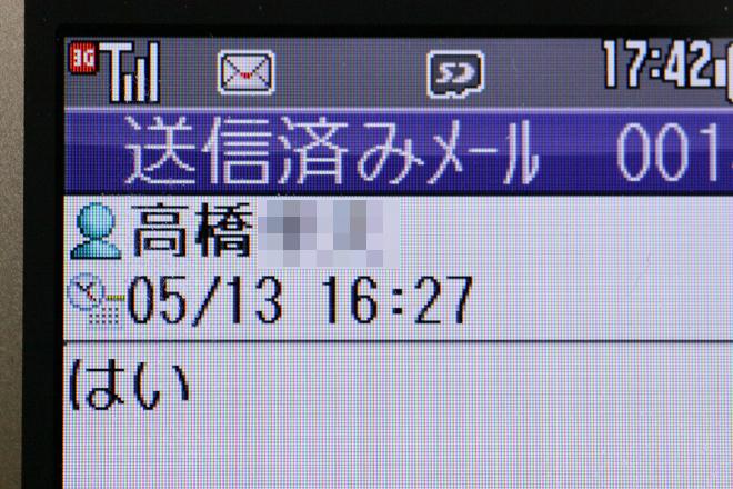 2015_0514_02.jpg