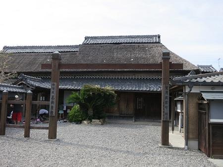 甲賀忍者屋敷