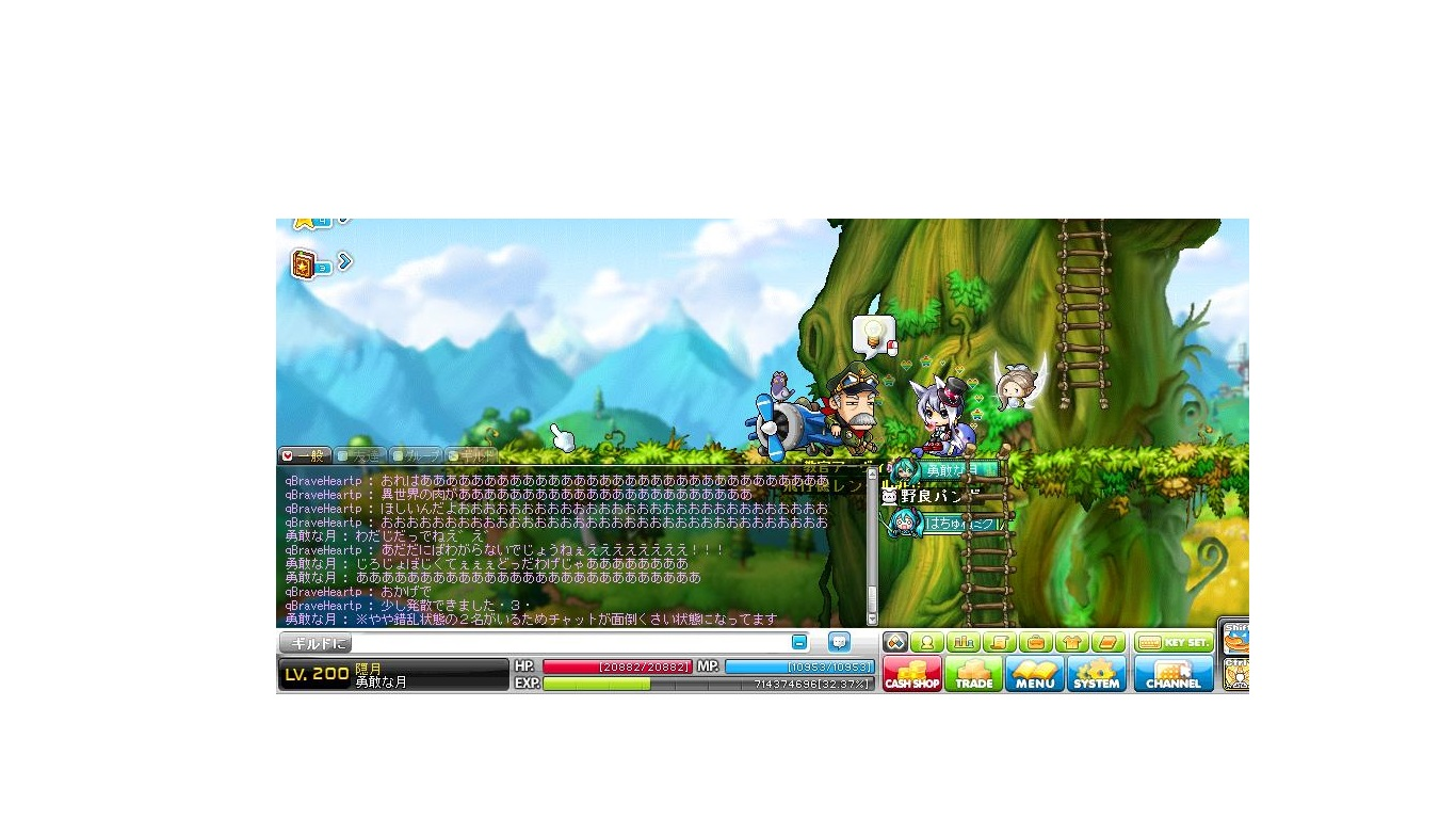Maple141209_182752.jpg