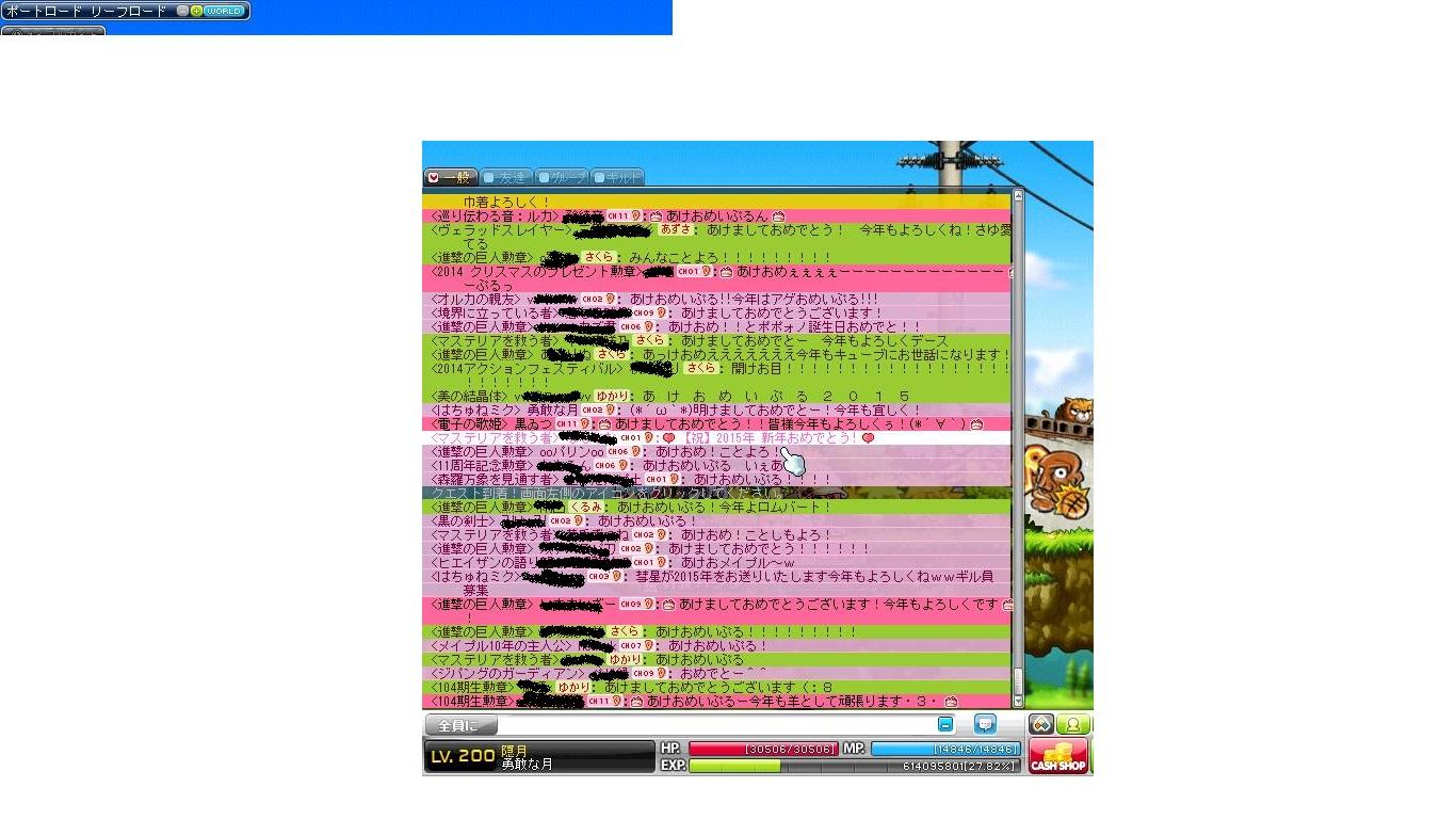 Maple150101_000014.jpg