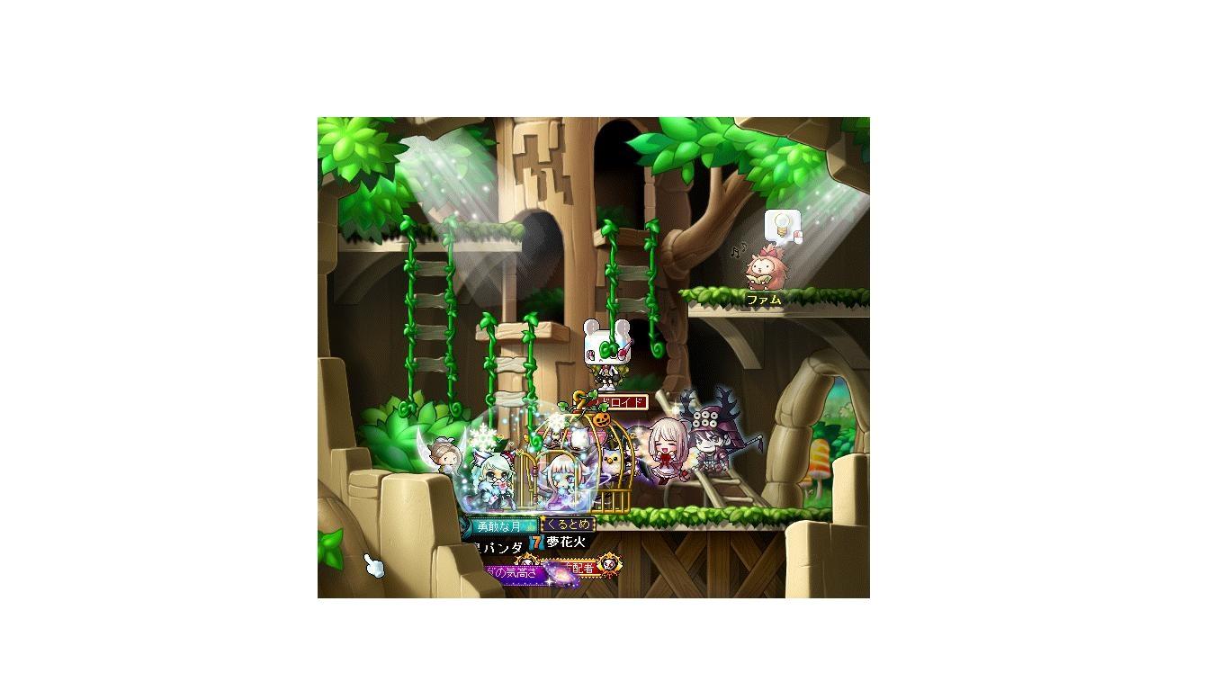 Maple150228_214145.jpg