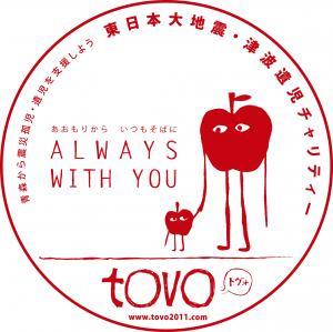 tovo-logo_convert_20150720172433.jpg