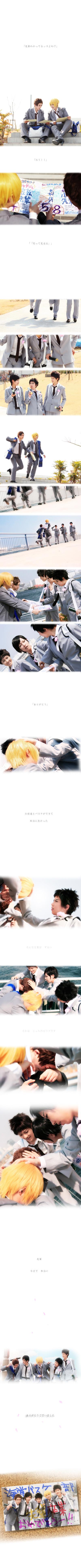 kaijou01.jpg