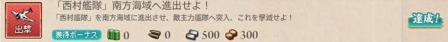 艦これ1164
