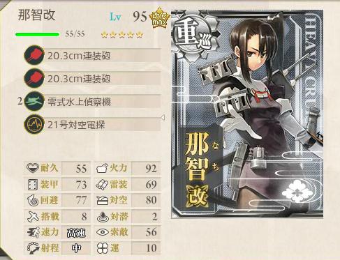 艦これ1174