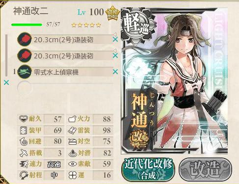艦これ1162