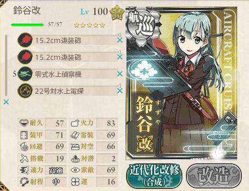 艦これ1161