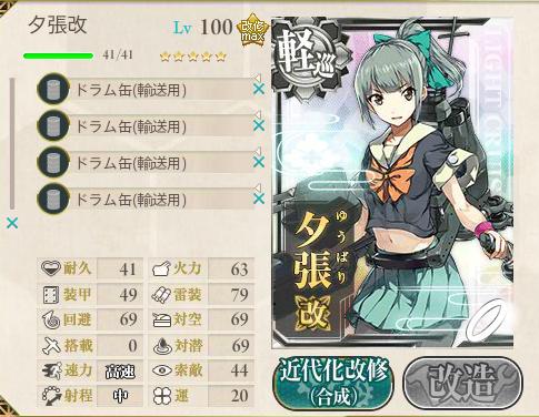 艦これ1181