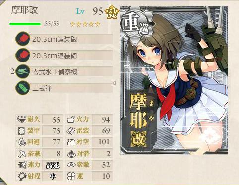 艦これ1201