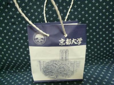 京都大学ゴーフレット1