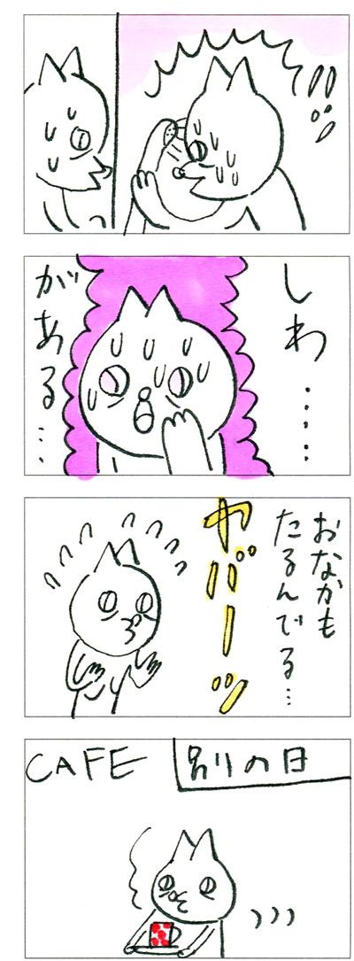 150525_bi_01.jpg