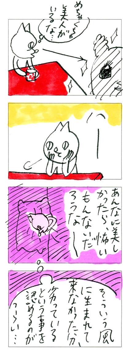 150525_bi_02.jpg