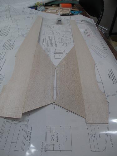側板150312