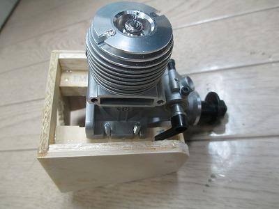 GPエンジン150320