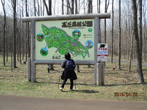 高岡公園150426p2