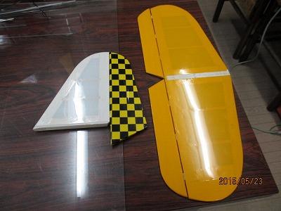 尾翼150523