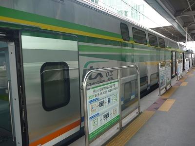 P1230071.jpg