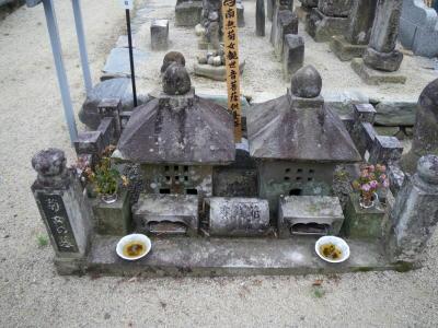 菊女の墓所