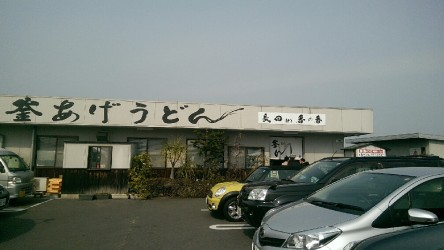 コピー (1) ~ IMAG0113