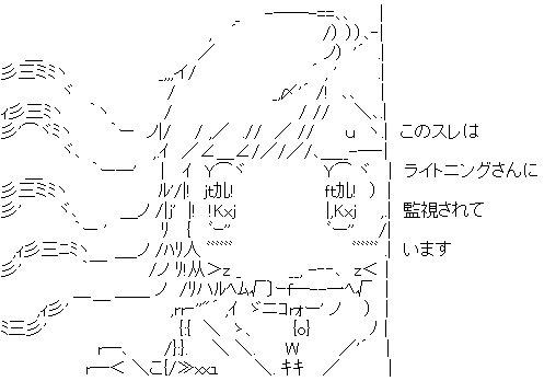 ff13_27.jpg