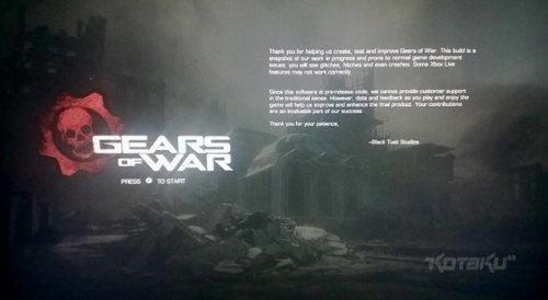 gearsofwar_hd_remaster_xboxone.jpg