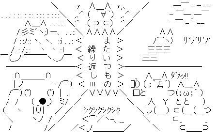 itumono_kurikaesi_yokanl7586.jpg