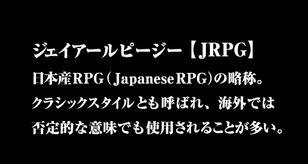 jrpg_images.jpg