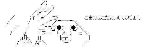 komakaikoto.jpg