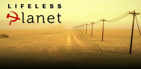lifeless-planet.jpg