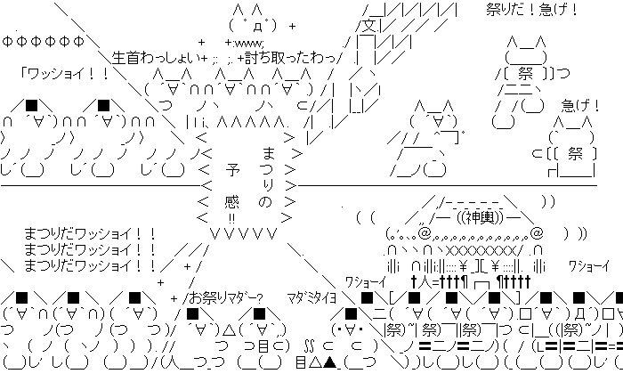 matsuri_7.jpg