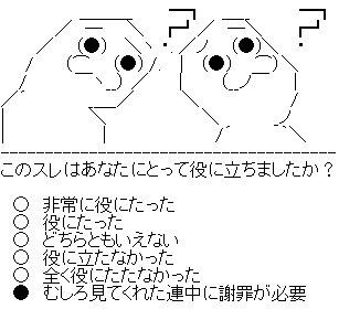 yaranaio_2.jpg