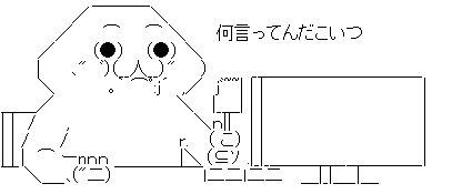 yaruo_10.jpg