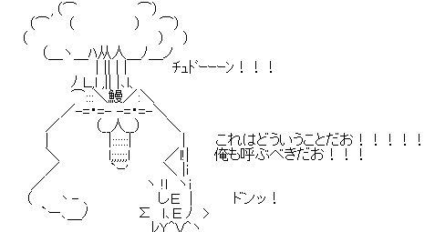 yaruo_hunka.jpg