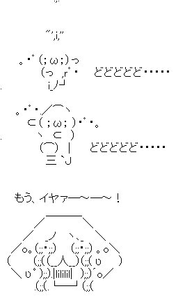 yaruo_naku_mouiya.jpg