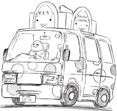 yaruo_oreno_cars.jpg