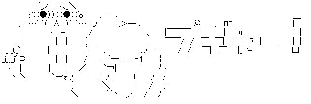 yaruo_pugya.jpg