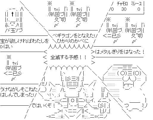 zenmetsu_yokan.jpg