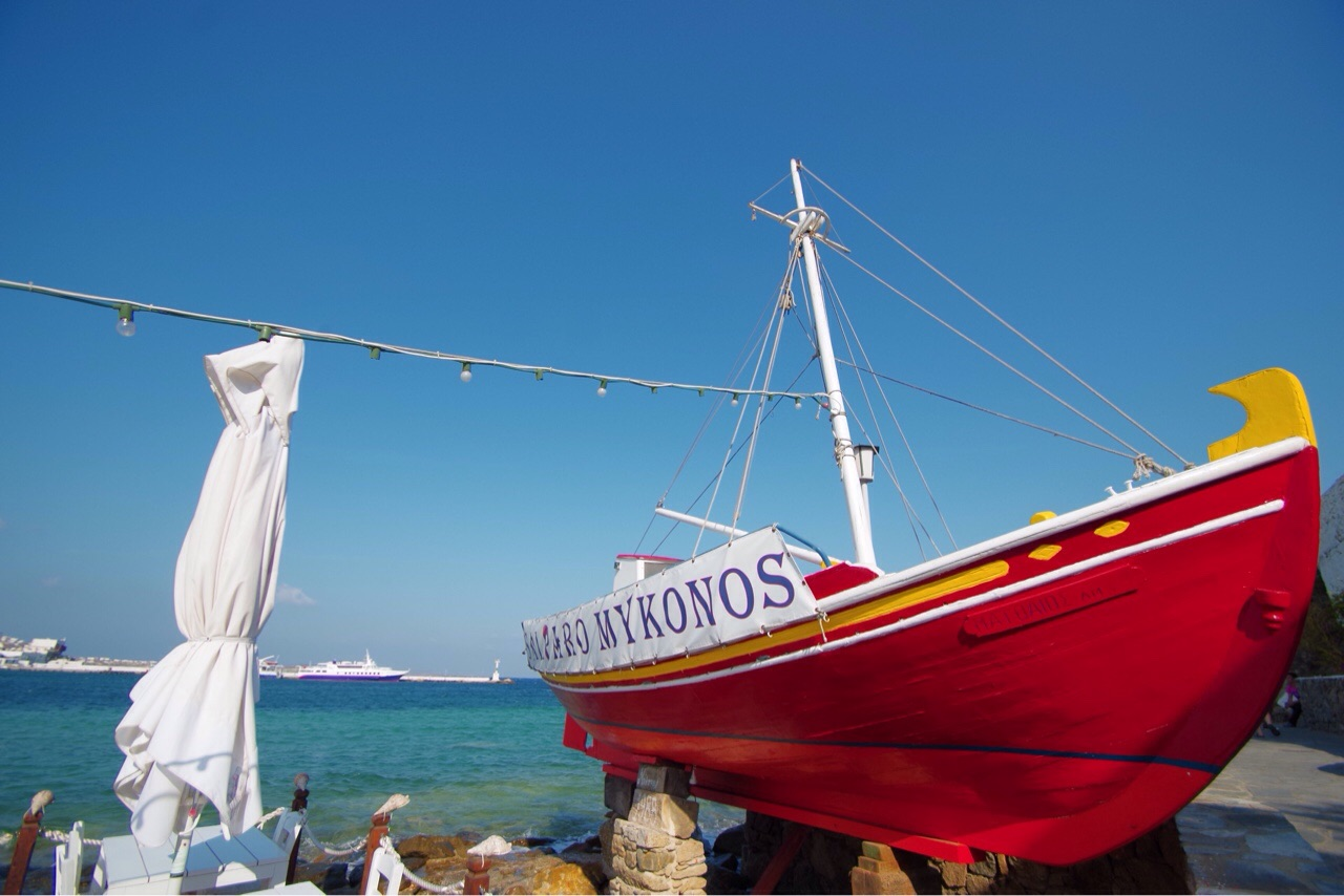 ミコノス95
