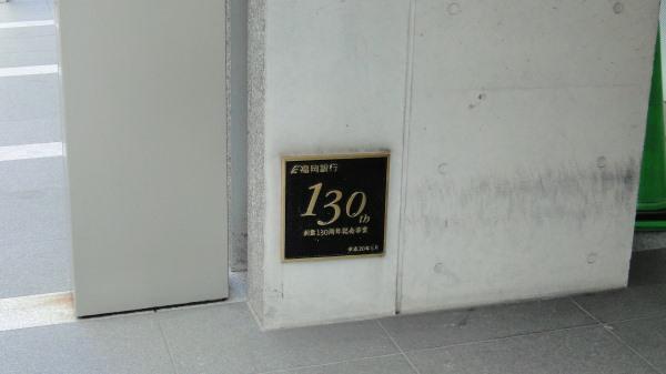 fghb001.jpg