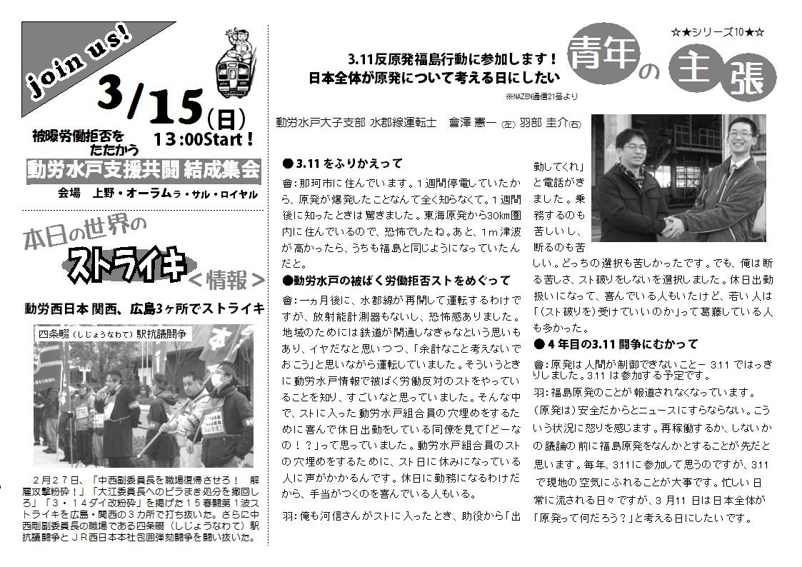 2015310郡工ビラura