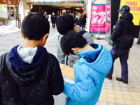 fc2blog_2015020714345982f.jpg
